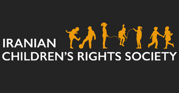 Iranian Children's Rights Society